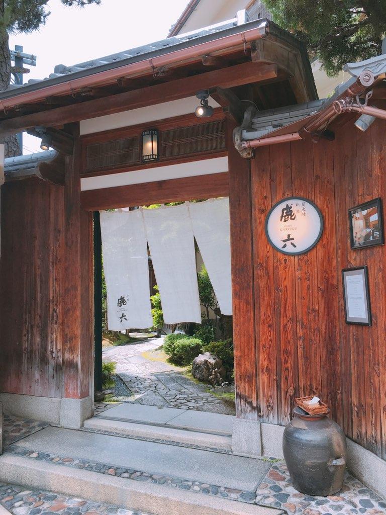 京都祇園の町屋造りの一軒家で焼肉ランチ♪
