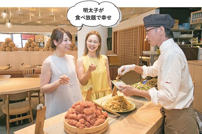 photo:明太子が食べ放題で幸せ