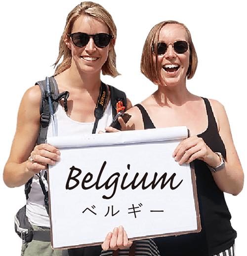photo:Belgium ベルギー