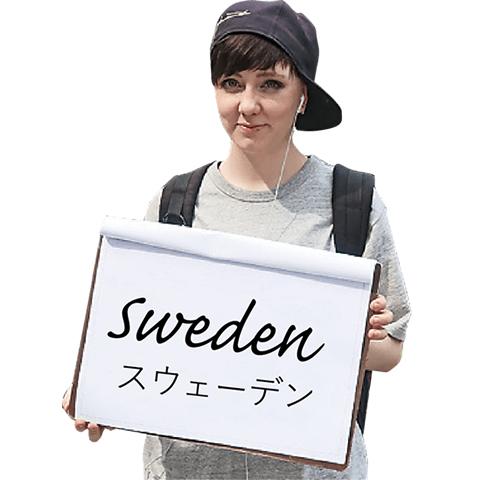 photo:Sweden スウェーデン