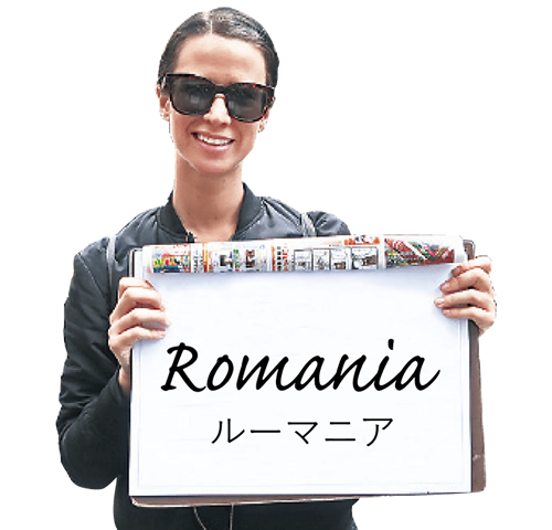 photo:Romania ルーマニア
