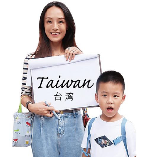 photo:Taiwan 台湾