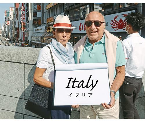 photo:Italy イタリア