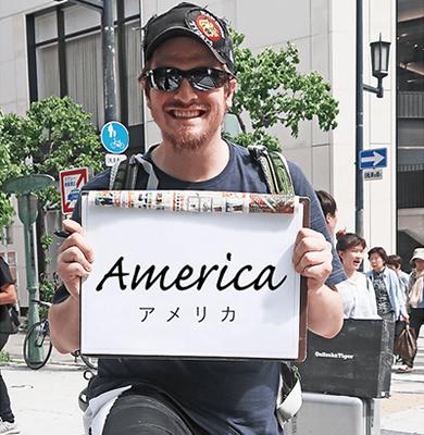 photo:America アメリカ