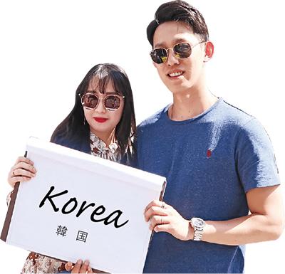 photo:Korea 韓国