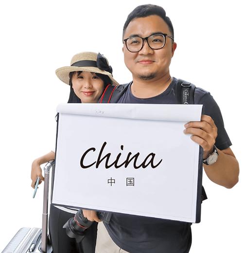 photo:China 中国