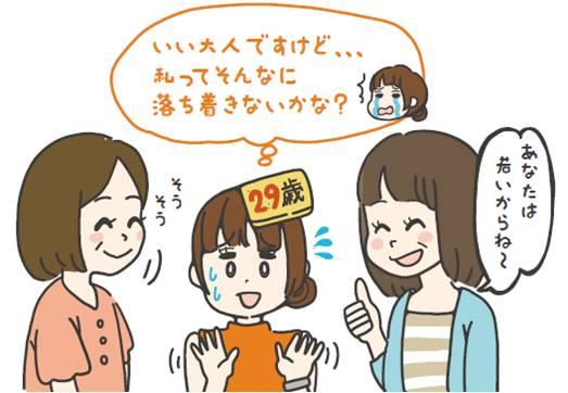 オンナの幸せ道開き Vol.3【年上の女性との会話術】