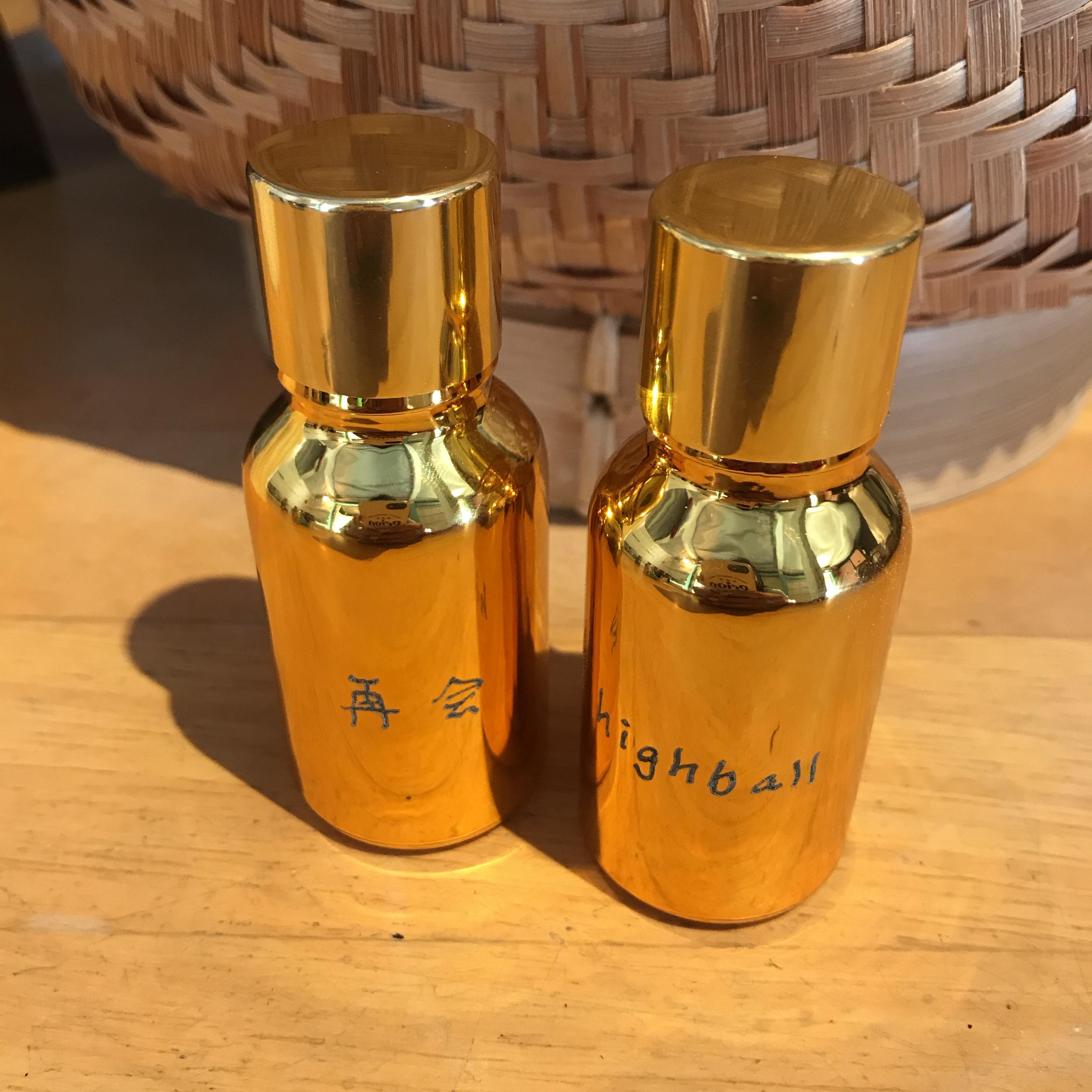 香水作り体験【香りのアトリエPEPE】石垣島
