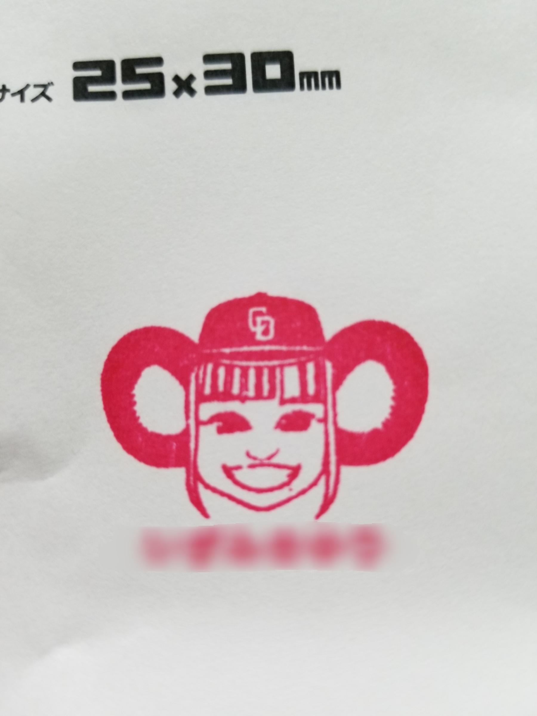 ナゴヤドームで似顔絵スタンプ作りました
