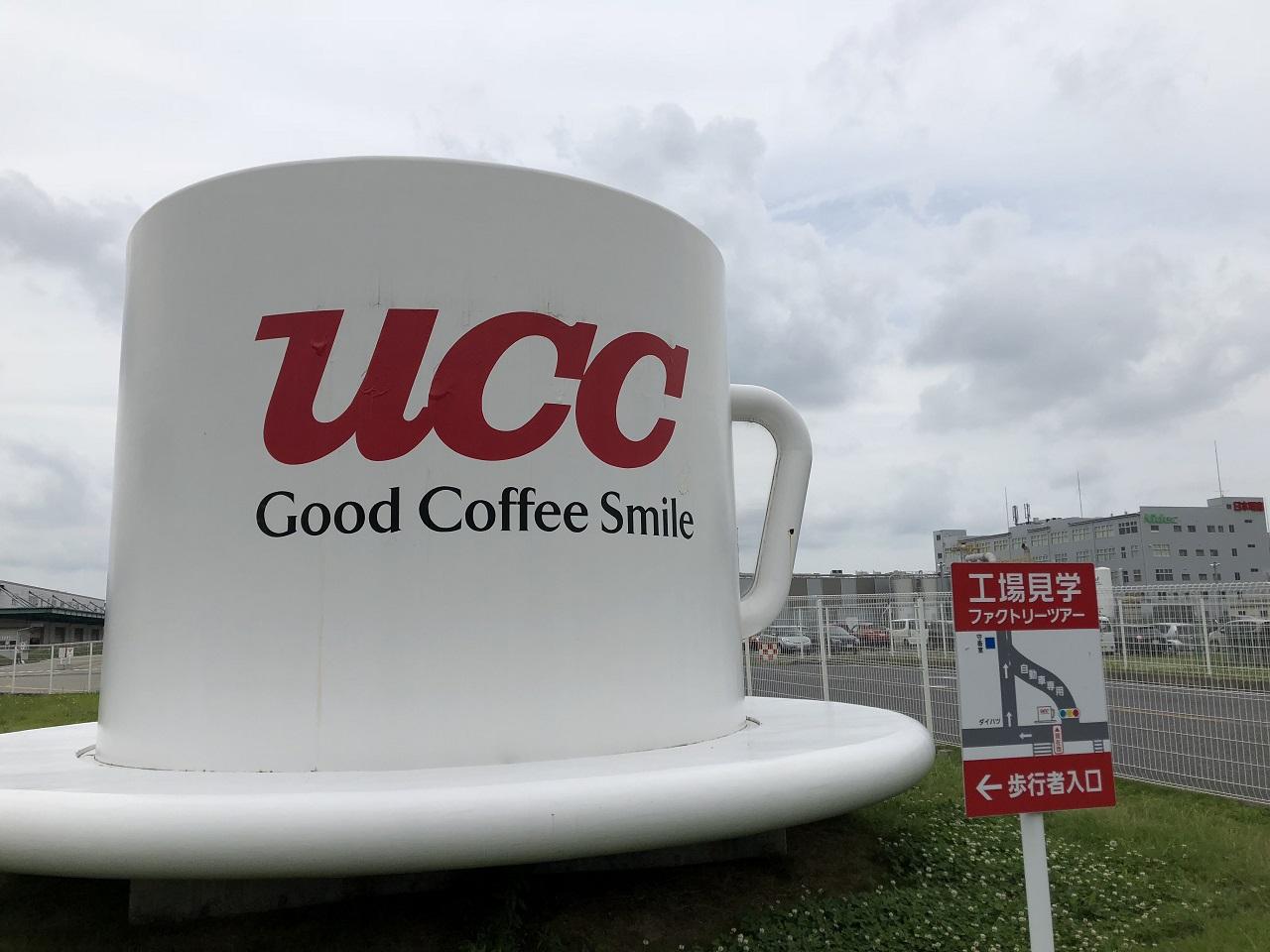 コーヒー飲み比べで違いを実感‼生中継も(笑)*UCC 滋賀工場***