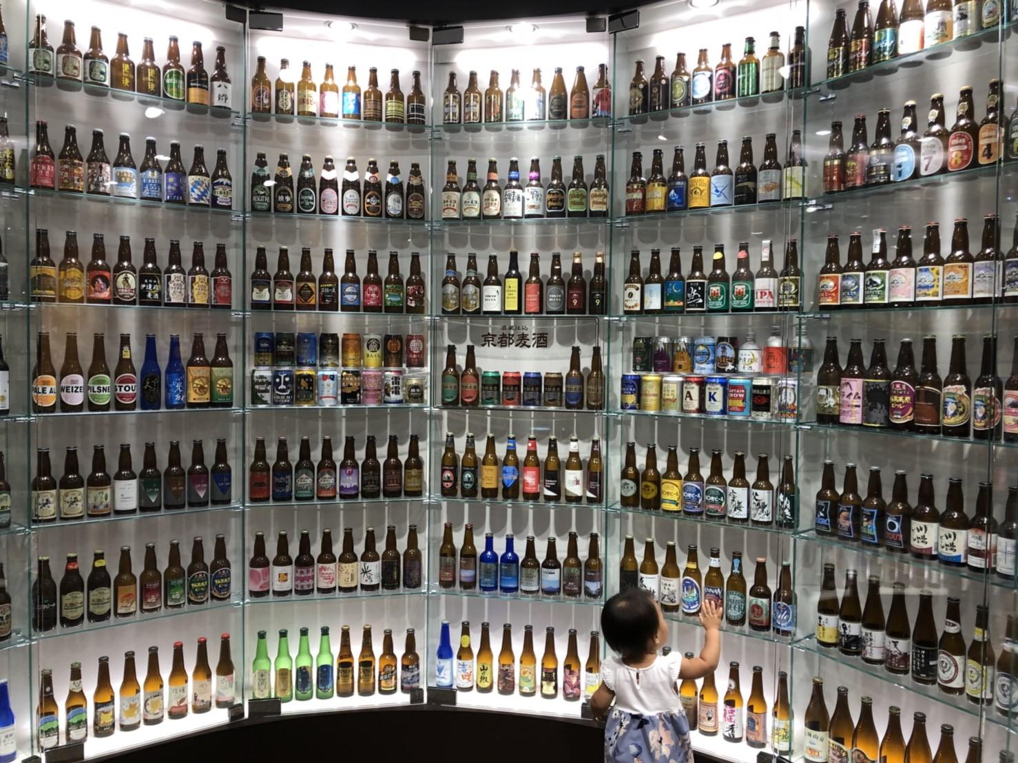 日本初 ‼日本酒蔵と地ビール蔵が同時に見学できる*黄桜 伏見蔵***