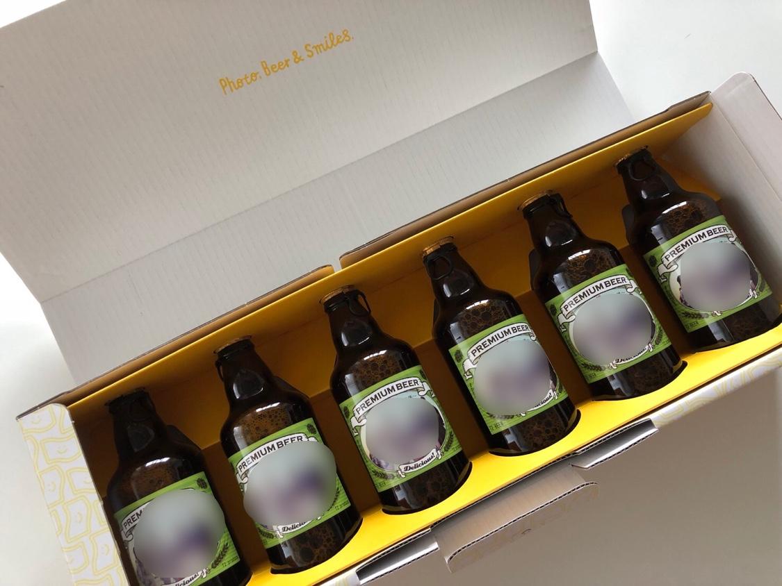 いつもの写真が特別な贈り物に!3本からOKのオリジナルビールを贈る。