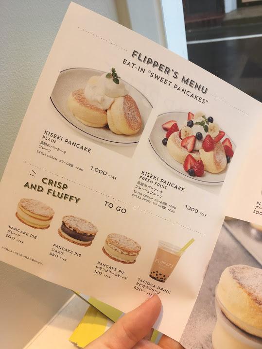 「奇跡のパンケーキ」が中目黒にニューオープン!限定メニューもあるよ♪