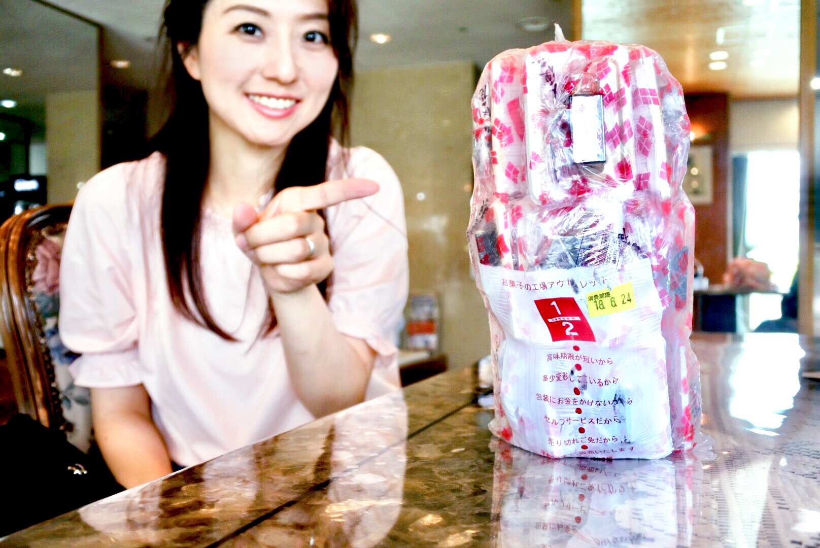 桔梗信玄餅工場へGO!220円で信玄餅を詰め放題★18個なら上級者!