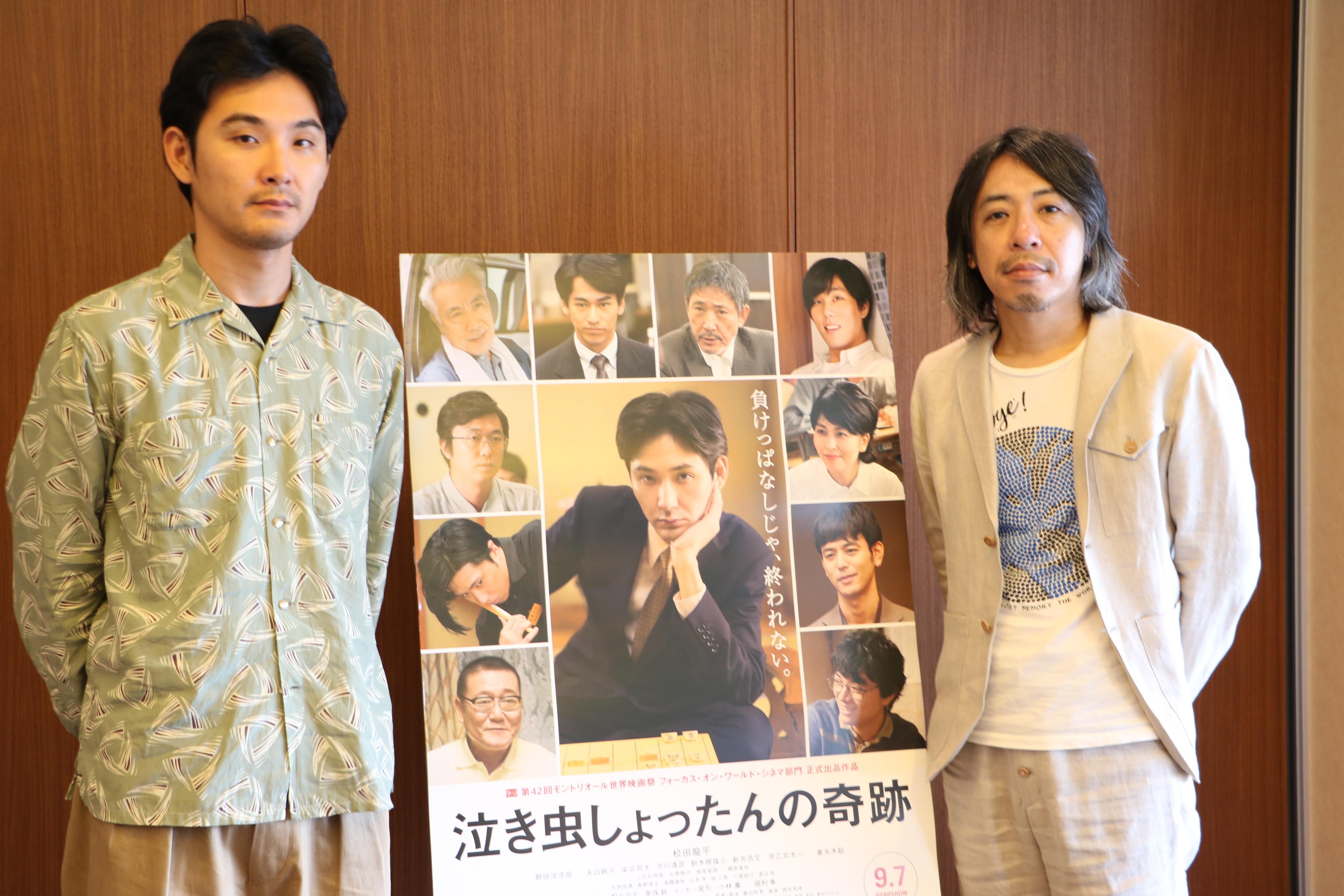 豊田利晃監督、松田龍平さんにインタビュー