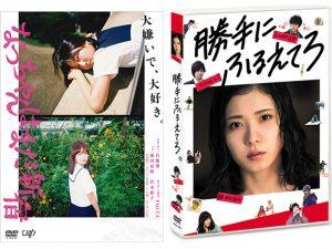 三好剛平のBEST DVD