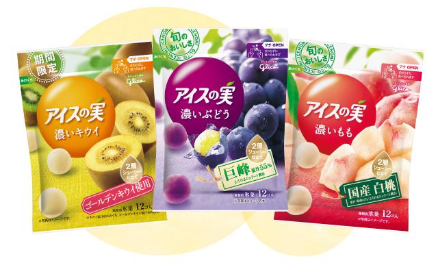 「アイスの実」商品画像