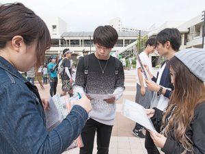 dポイント presents うめだ フォトロゲイニング 10/6(土)