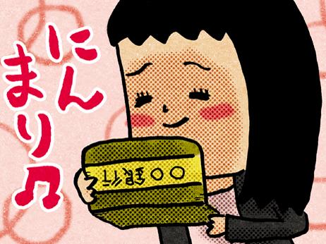 """【肯定派vs否定派】下方婚、格差婚ってアリ? いわゆる""""スペック低め男子""""との恋愛"""