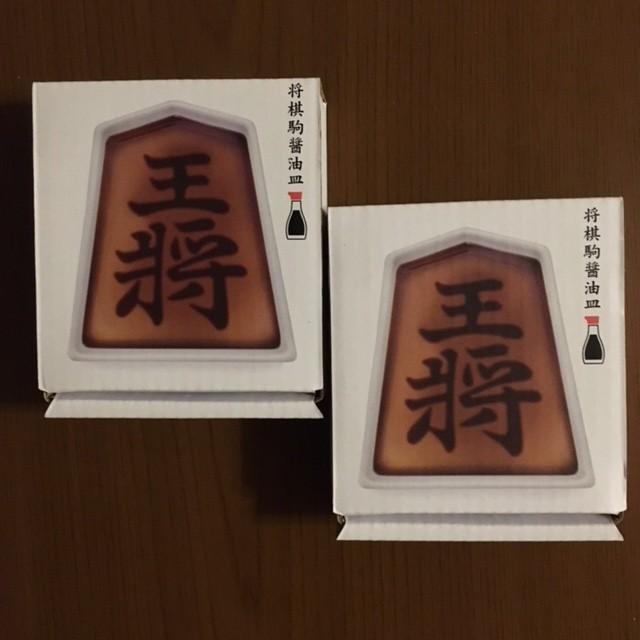 【プレゼントに最適?!】お醤油を入れると…なんと素敵~!!魔法のお皿☆
