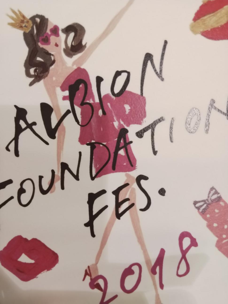 【ALBION】 ファンデーションフェス2018 in名古屋
