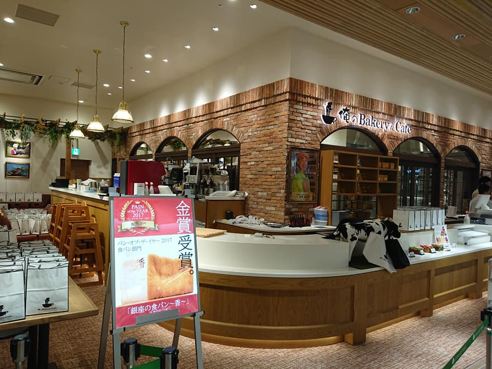 8月3日武蔵小杉に俺のベーカリー&カフェがやってくる!!!