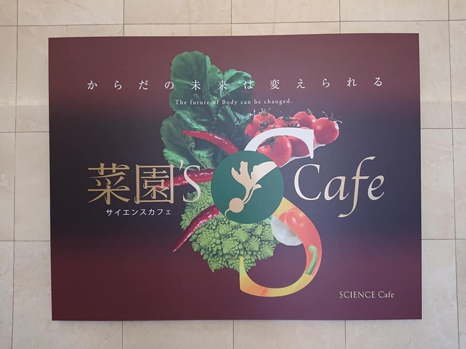 うどん県で美味しいお野菜が食べたくなったらココ!