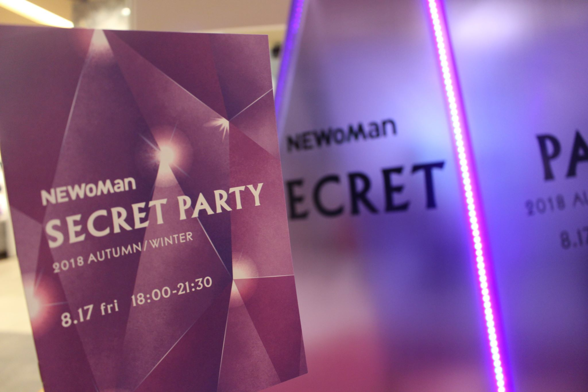 NEWoMan secret Party 2018☆今回の目玉は?!