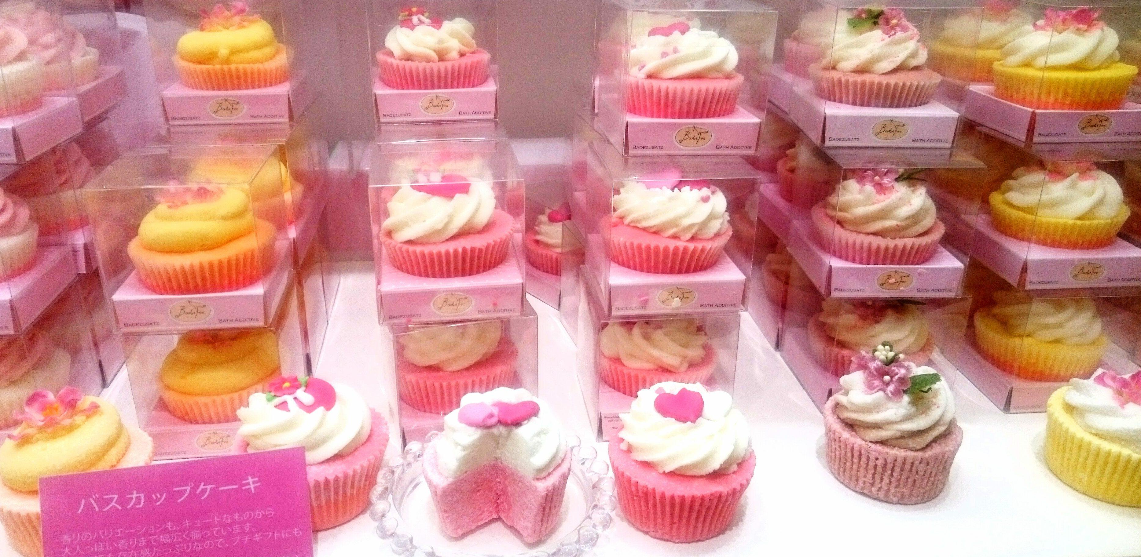 女性が喜ぶプレゼント☆これ、カップケーキじゃありません!