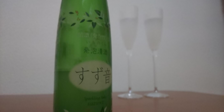 9月1日(土)は日本の酒を楽しむイベント! 飯田橋で開催