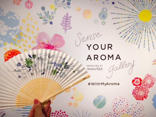 自分にぴったりの香りに出会えちゃう!アロマリッチの香りと扇子で夏をハッピーに☆