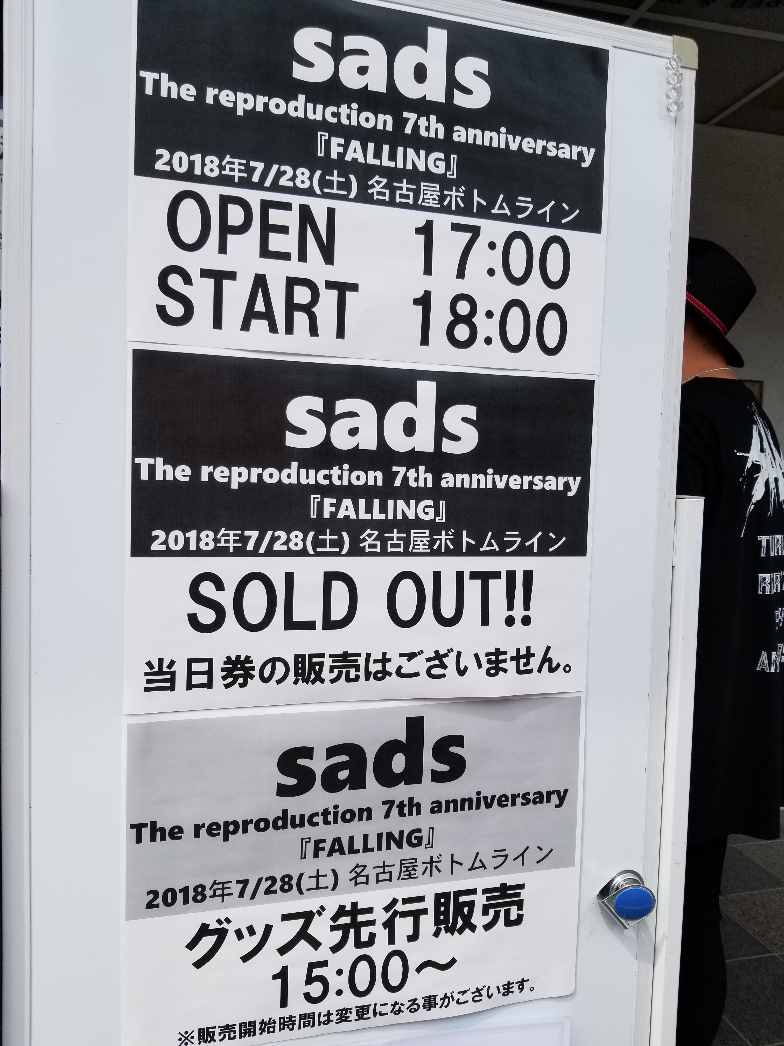 sadsのライブに行ってきました