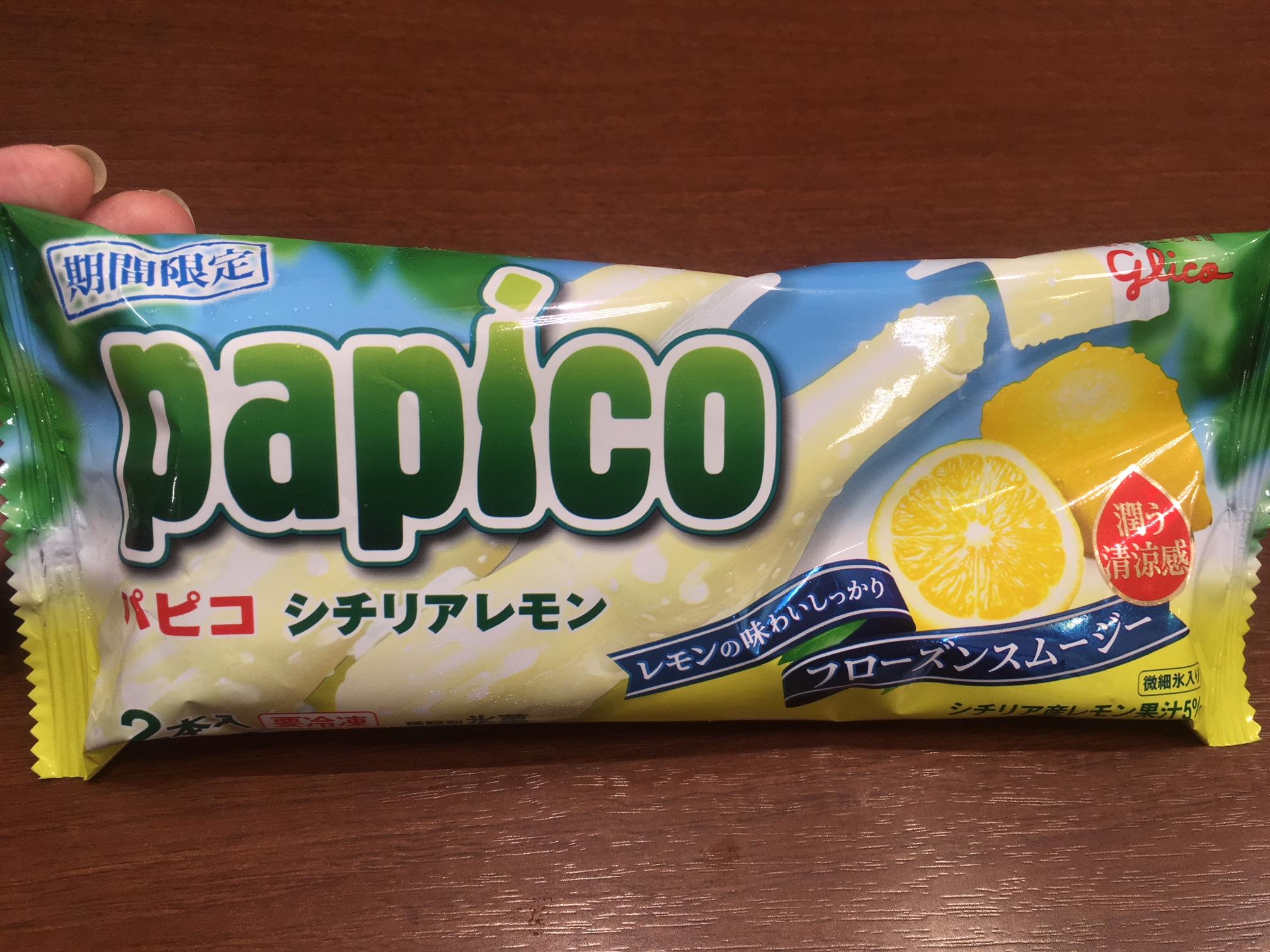 【期間限定アイス】papico パピコのシチリアレモン 44年も愛され続ける理由