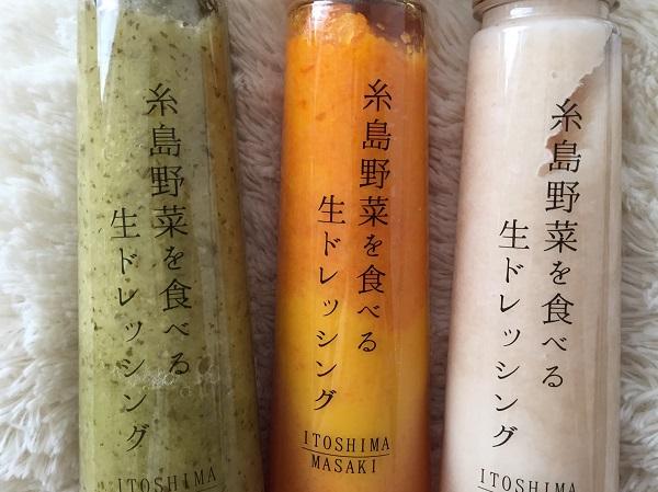 酵素3倍!「糸島野菜を食べる生ドレッシング」おススメ!!