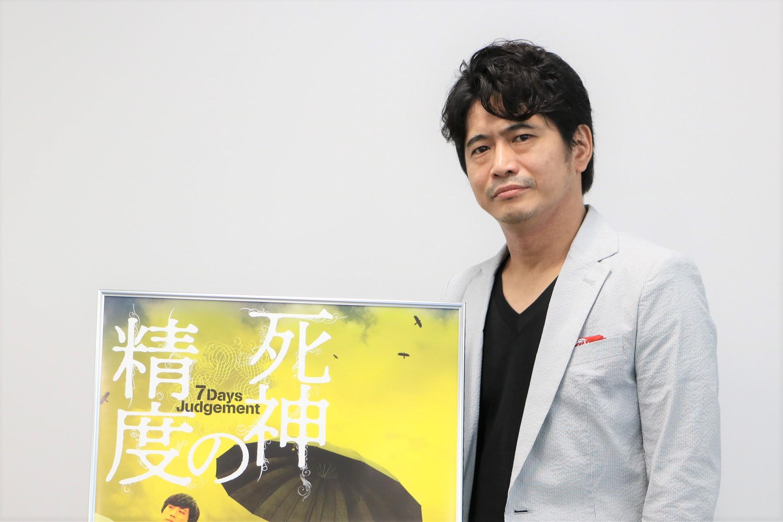 舞台「死神の精度」萩原聖人さんにインタビュー