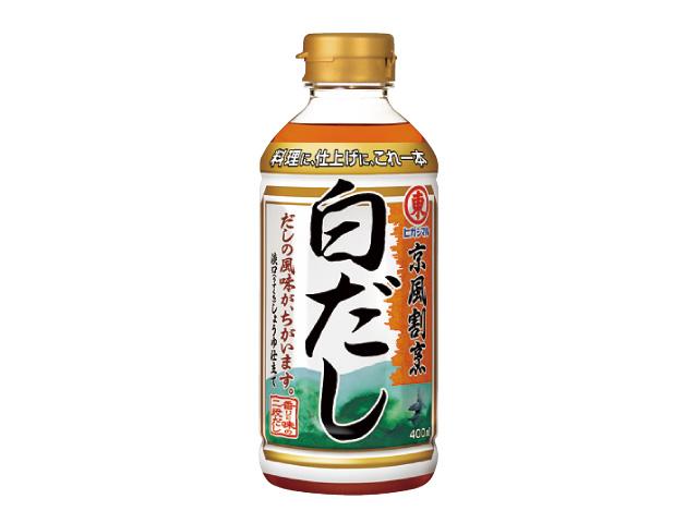 ヒガシマル 「京風割烹 白だし」で、作ろう!和ごはん料理教室 9/9(日)
