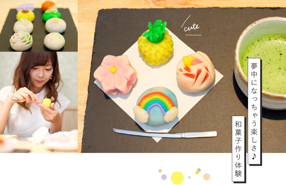 photo:夢中になっちゃう楽しさ♪和菓子作り体験