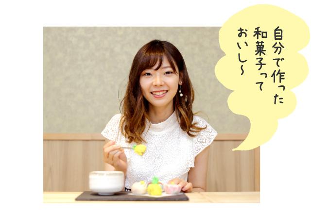 photo:自分で作った和菓子っておいし~