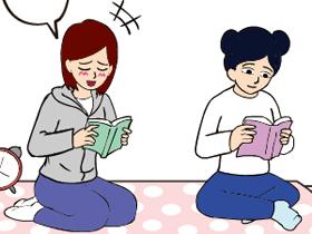 第75話 耐え子の日常「そのままずっと読んでくる」