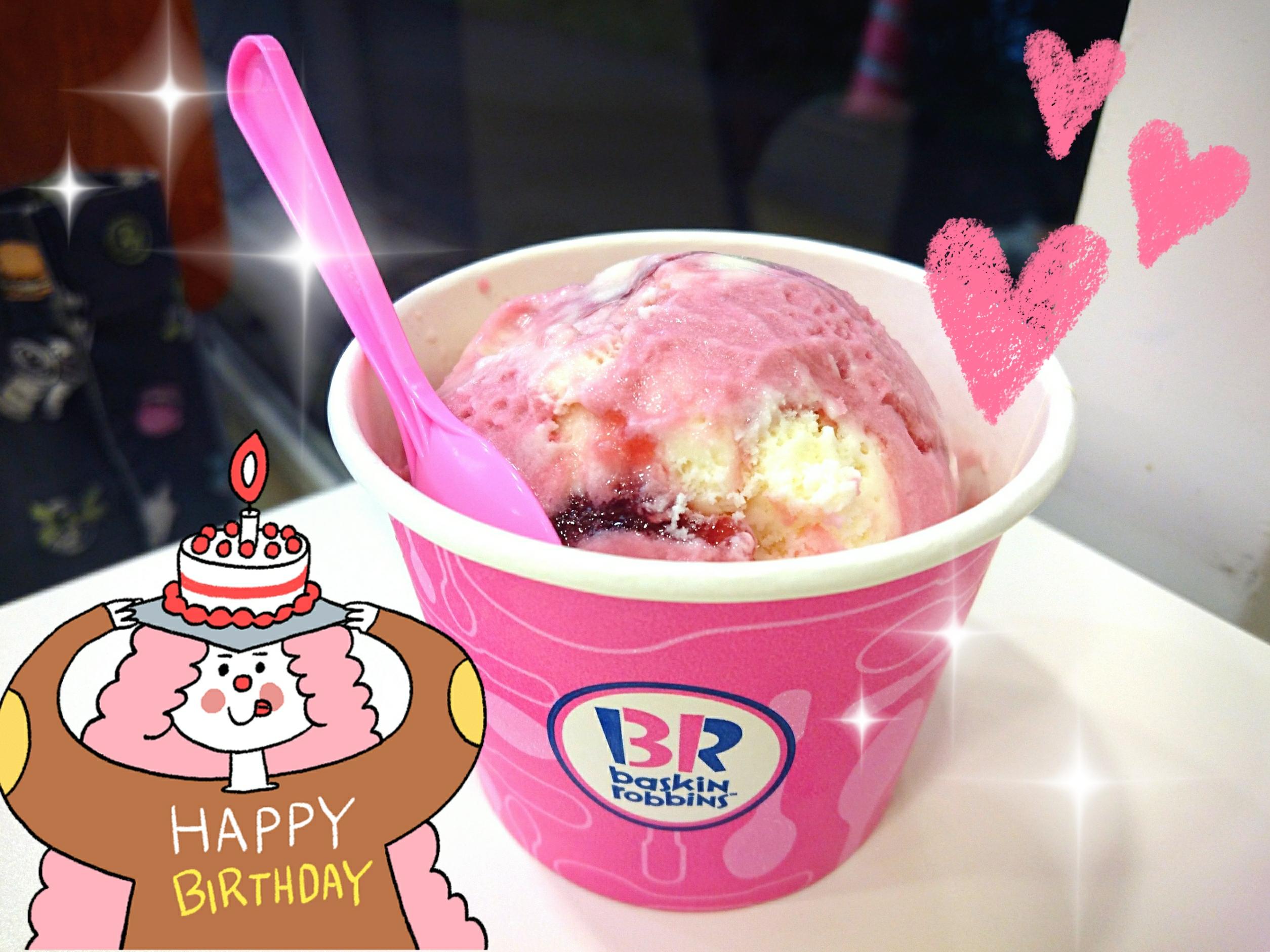 【無料】誕生月に31アイスクリームもらっちゃおう♡