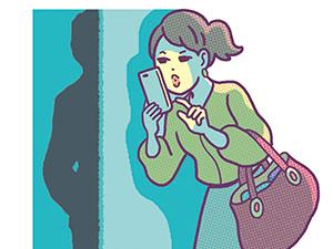 働く女子の防犯対策
