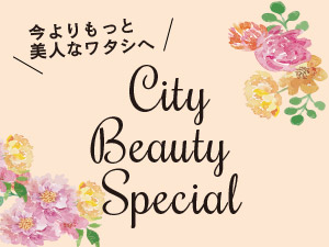 City Beauty Special