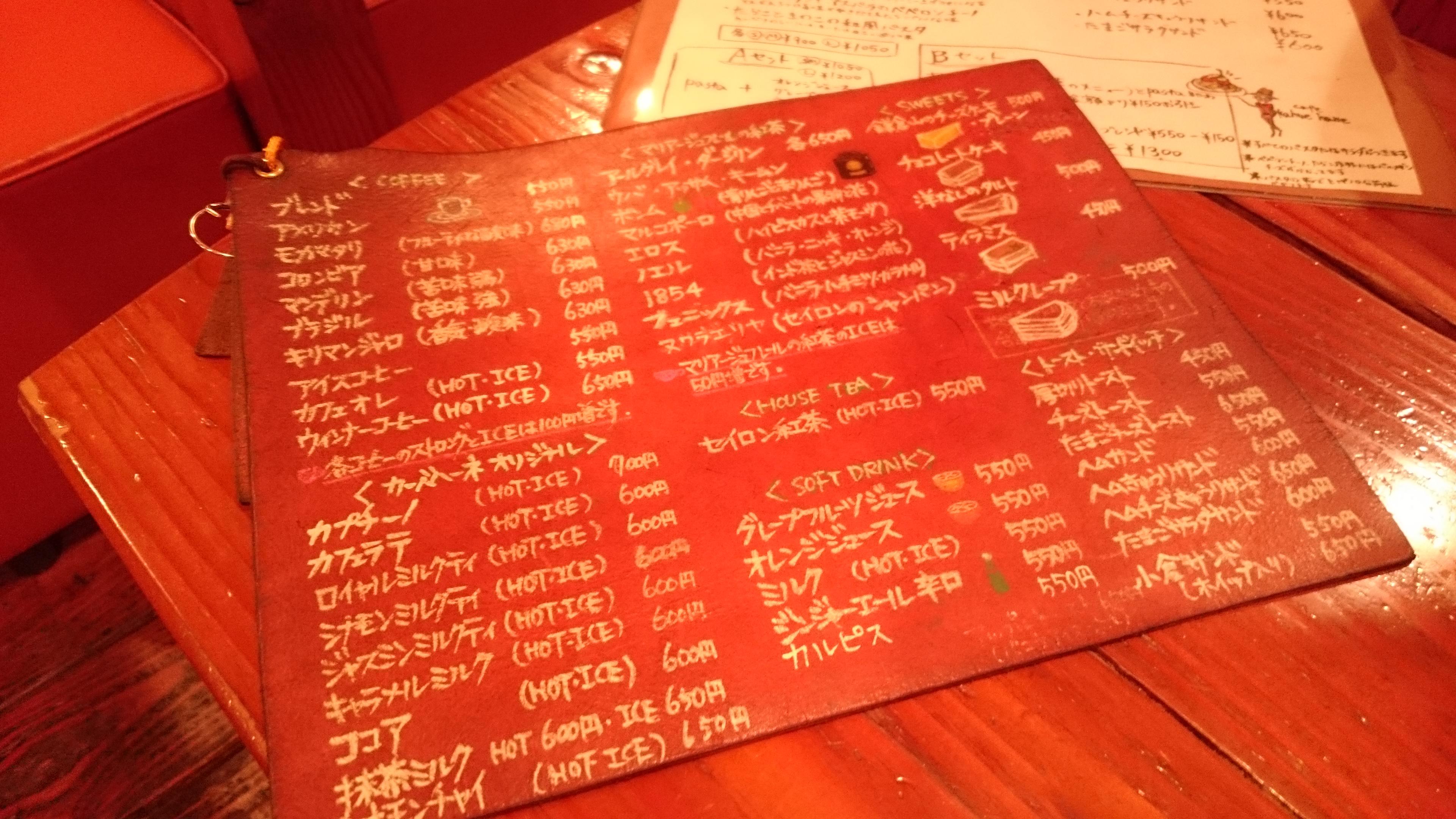 【カフェBlog】栄エリアの喫茶店