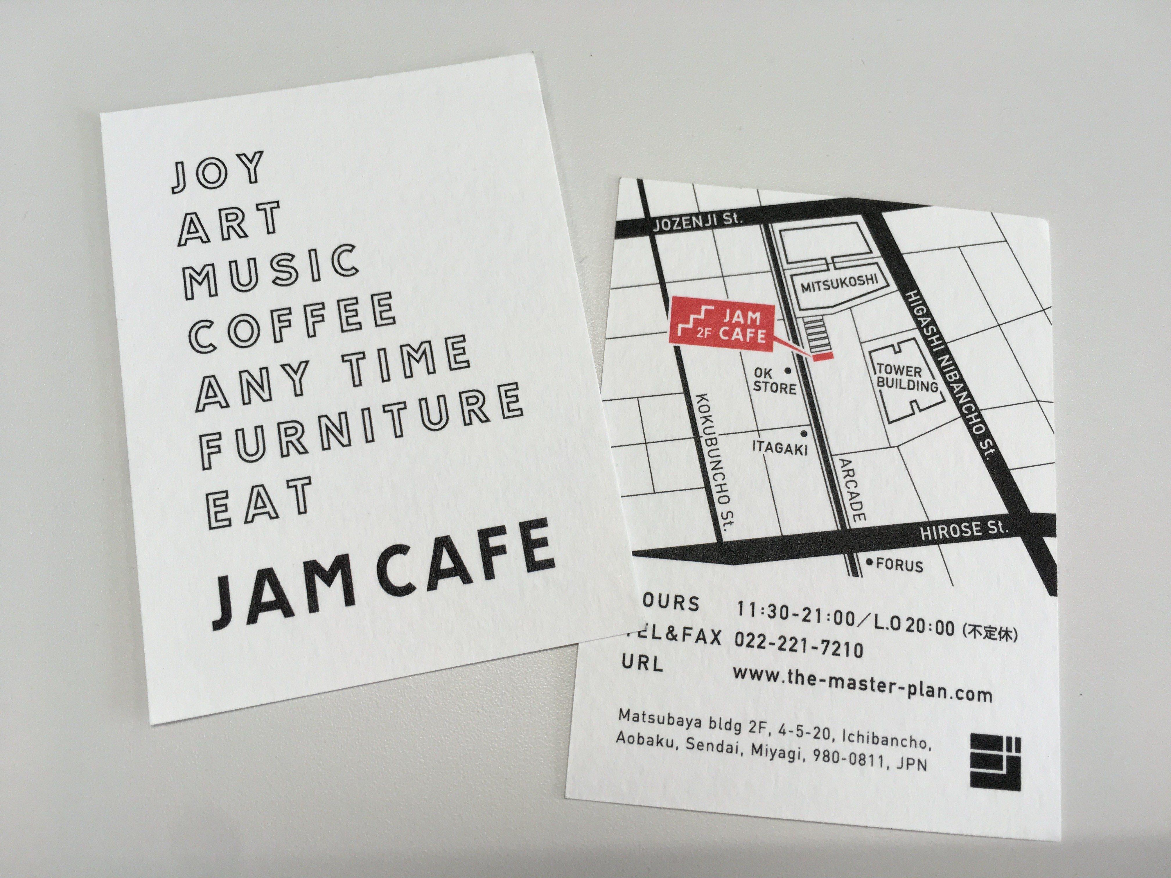 仙台街中オススメ人気カフェ♪気分に合わせて過ごせます♪