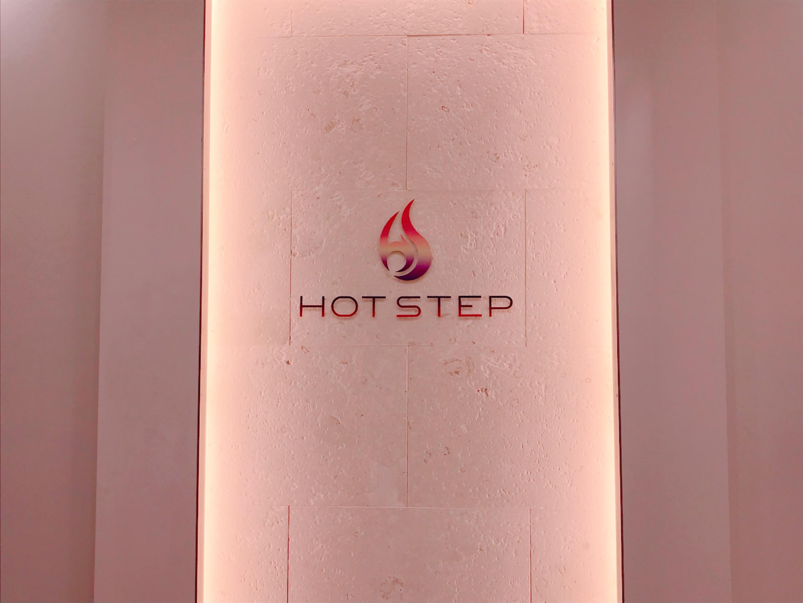 高温暗闇フィットネス♡HOT STEP