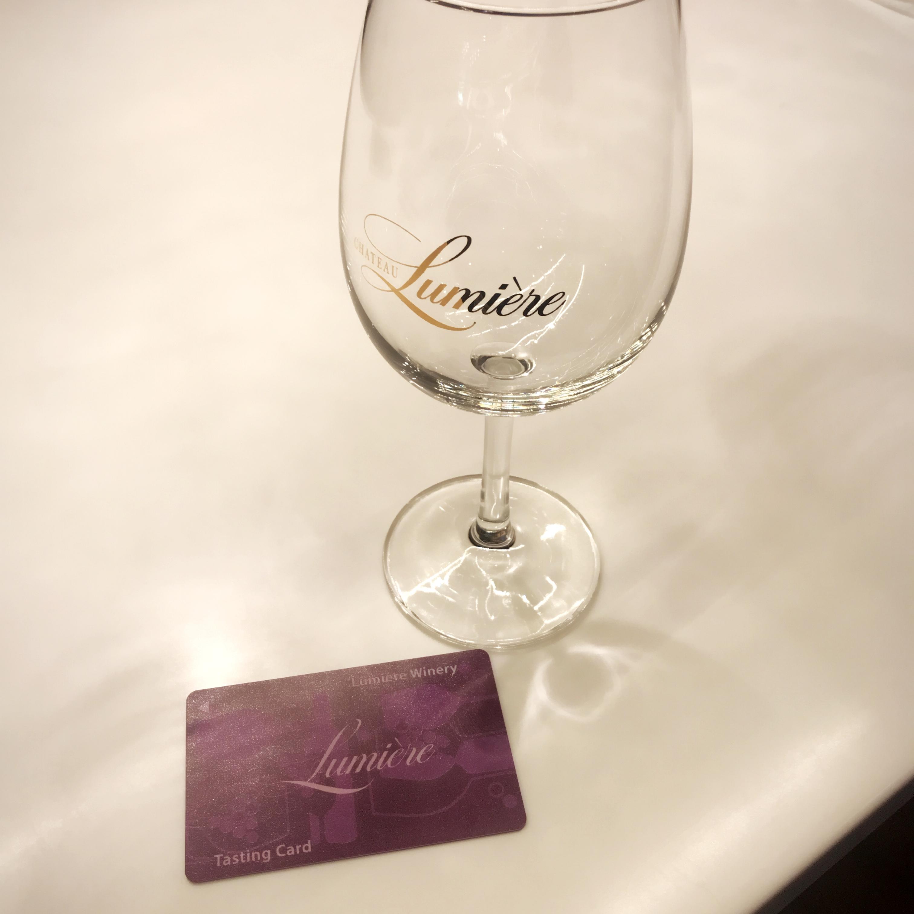 ワインの宝庫 山梨ワイナリー巡り