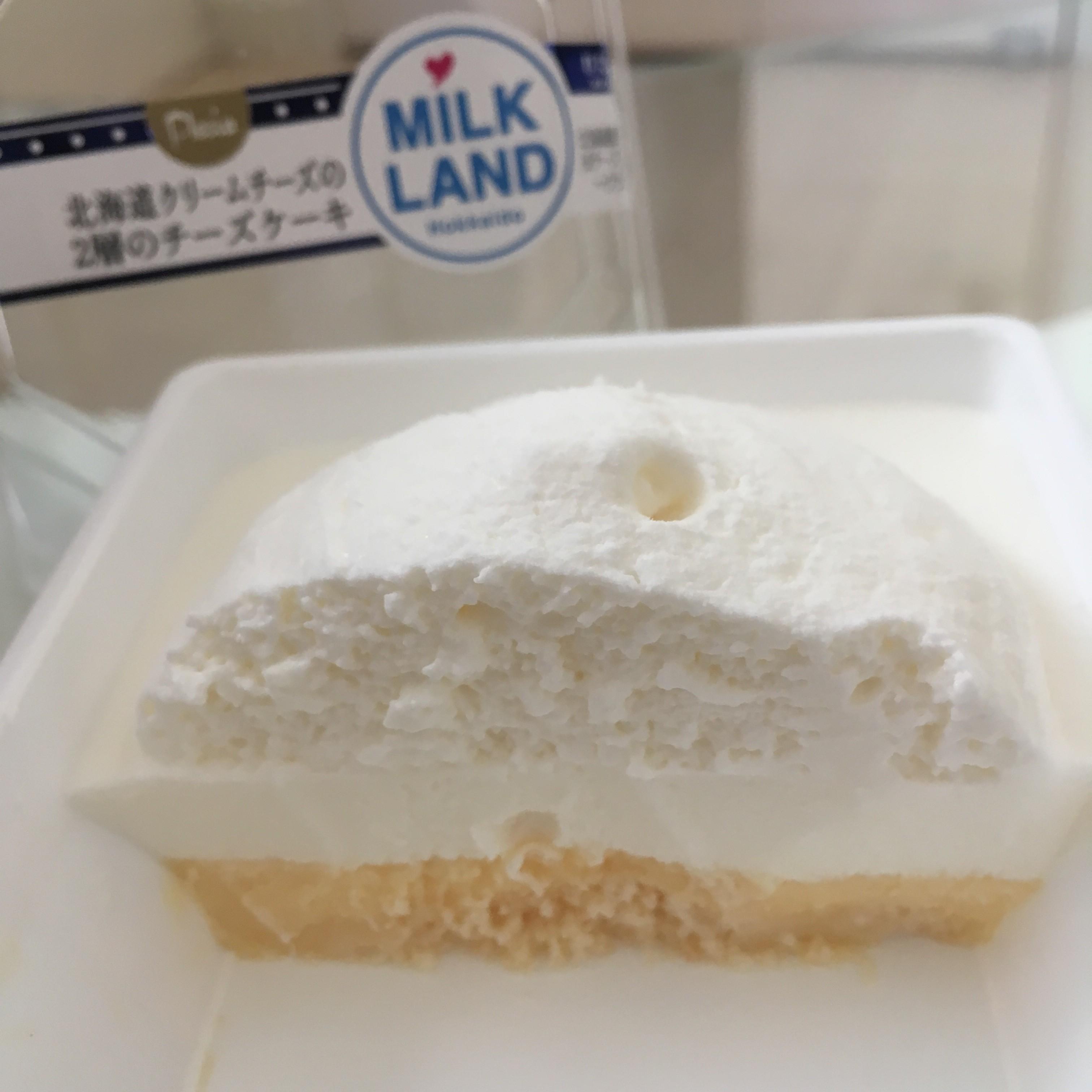 【おすすめスイーツ】プレシア 北海道クリームチーズの2層のチーズケーキ