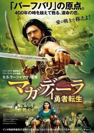 インド映画 大興奮 マサラ上映