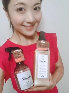 【ランドリン】の新作は、香水業界大注目の『OUD(ウード)』