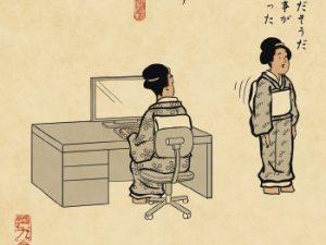 <OLあるある>定時前にありがちな同僚の行動